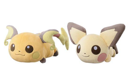 peluche i love pikachu