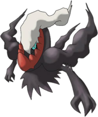 Pokemon Lets Go Cadeau Mystere Via Code Aanbieding Valk