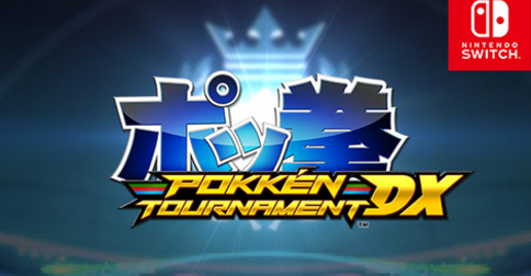 Pokkén Tournament DX : Une pack collector pour le Japon