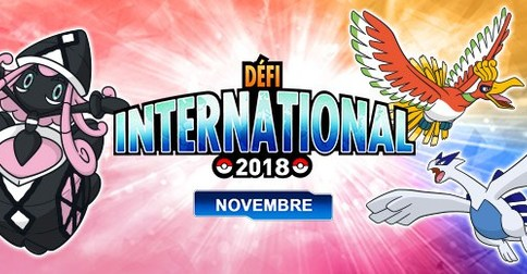 Défi international de Novembre