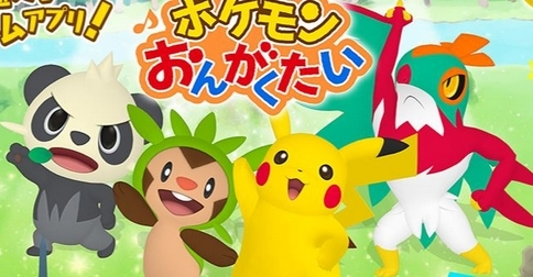 """Dance ? Pokémon Band !"" : La nouvelle application pour smartphone !"