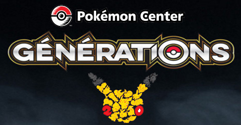 Leak d'un Pokémon Center en France ?!