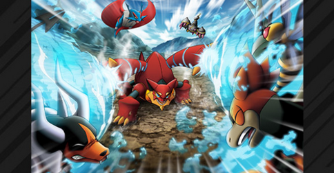 Edit 3 : Distribution de Volcanion !